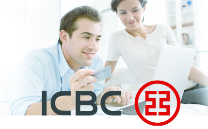 Advantage of Industrial & Commercial Bank of China – ICBC Bank