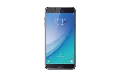 Samsung Galaxy C7 2017 WiFi Hotspot Setup | Samsung WiFi Configure