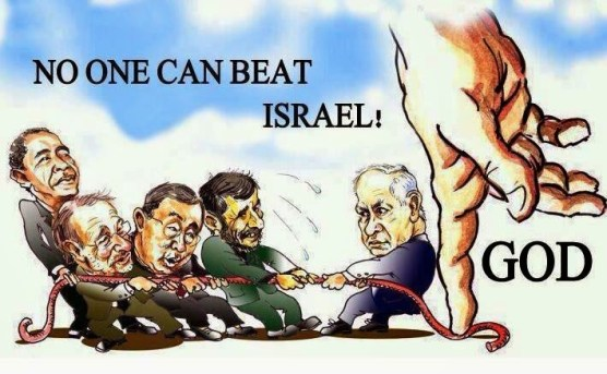 God Will Protect Israel