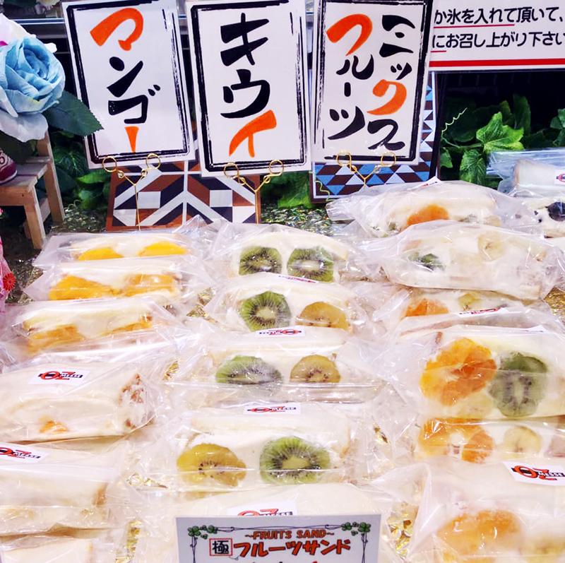 オズメッセでフルーツサンドが<数量限定>で販売されている