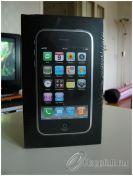 Min iPhone är här!