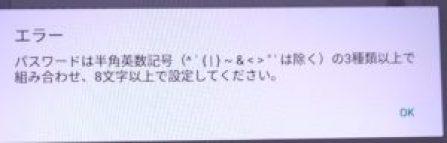 川崎の介護タクシー クレジット決済