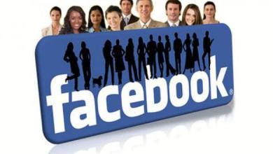 """صورة """"تحدي 10 سنوات """" .. مؤسسة """"فيسبوك"""" توضح"""