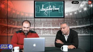 Photo of أليس من العيب أن تعيش فرقنا وضعا مأساويا وفقرا كبيرا؟!