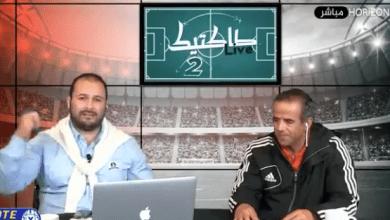 Photo of الكاف والمجموعة المغربية تدخل لعبة الحسابات