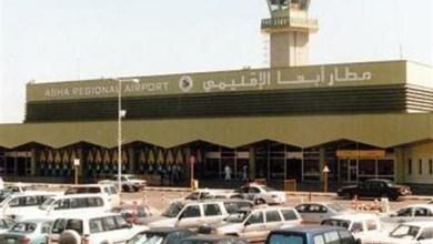 """Photo of السعودية..26 مصابا خلال الهجوم على مطار """"أبها"""" من قبل الحوثيين"""