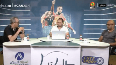 Photo of جديد استعدادات المنتخب المغربي بمصر