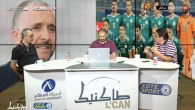 Photo of الجزائر في نهائي كأس إفريقيا