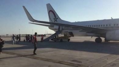 """Photo of """"لارام"""" توضح عملية الإخلاء الطارئة الذي عرفتها طائرة تابعة لها بفرنسا"""