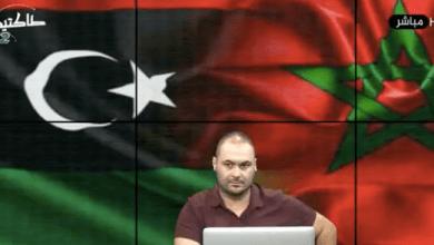 صورة ما بعد مقابلة المنتخب المغربي ضد ليبيا