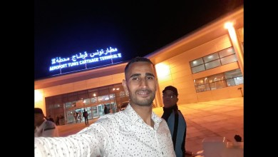 Photo of ترحيل صحفي مغربي من مطار قرطاج بعد مرافقته بعثة الوداد