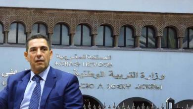 """Photo of بيان حقيقة..وزارة التربية الوطنية تنفي إعلانها """"سنة بيضاء"""""""
