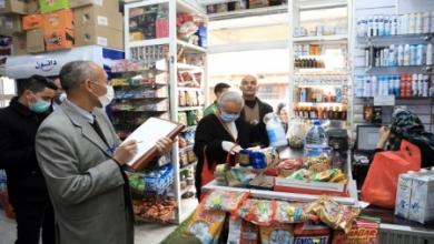 صورة تسجيل 762 مخالفة في مجال الأسعار وجودة المواد الغذائية منذ بداية شهر رمضان
