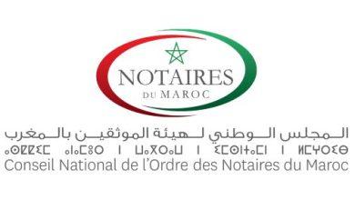 صورة هيئة الموثقين بالمغرب تساهم في صندوق الجائحة