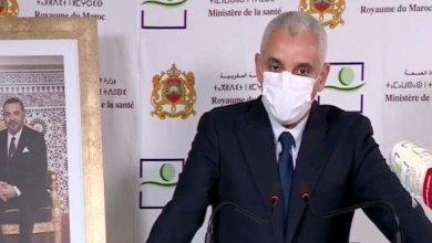 صورة وزارة الصحة توصي بتمديد حالة الطوارئ بسبب تفشي الفيروس