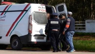 صورة تزوير محرر رسمي يقود شخصين للاعتقال بتزنيت