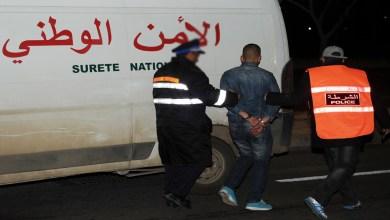 صورة تفتيش أمني يقود إلى ضبط مخدرات في سيارة على متنها شرطي ومبحوث عنه بفاس