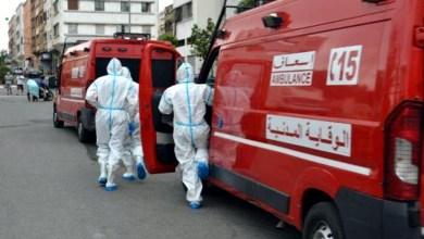 صورة المغرب يُسجل 1279 إصابة جديدة بفيروس كورونا خلال الـ24 ساعة الماضية