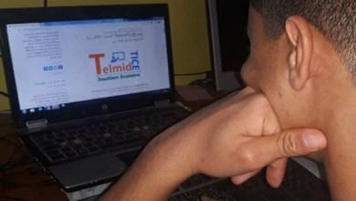 صورة فرضية عودة التعليم عن بعد تؤرق بال المغاربة ومصدر موثوق يجيب ويكشف الحقيقة