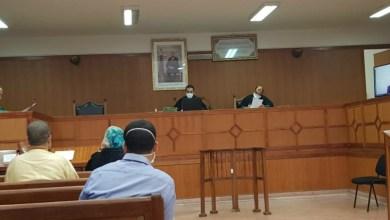 صورة وزير العدل يكشف عدد المعتقلين الذين عانقوا الحرية في إطار المحاكمة عن بعد
