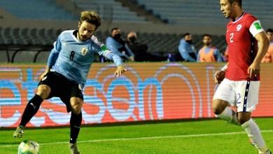 صورة هدف متأخر يمنح الأوروغواي الفوز أمام تشيلي في تصفيات مونديال قطر 2022
