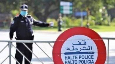 """صورة سلطات """"كازا"""" تشنّ حملات موسعة ضد مخالفي حظر التجوال الليلي"""