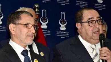 """صورة """"حزب الوردة"""" يطالبُ رئيس الحكومة بتسريع إخراج القوانين الإنتخابية على قاعدة التوافقات"""