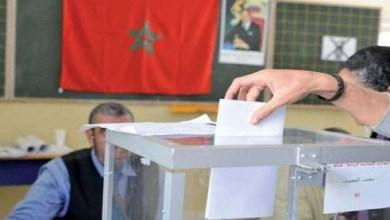 """صورة """"انتخابات 2021"""" تفتح الباب أمام """"ترحال الأعيان"""" وتُحيي جدل """"تغيير"""" الألوان الحزبية"""