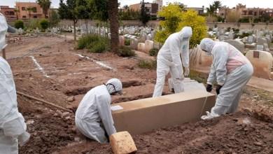 """صورة """"كورونا"""" يواصل حصد أرواح المغاربة.. حصيلة كارثية للوفيات خلال 24 ساعة"""