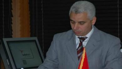 صورة آيت الطالب يعفي مديرة المركز الاستشفائي الجهوي الحسن الثاني بالداخلة