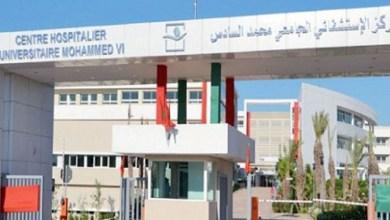 صورة نقابة تستعد للاحتجاج أمام مستشفى مراكش وتطالب بتمكين الكفاءات من مناصب المسؤولية