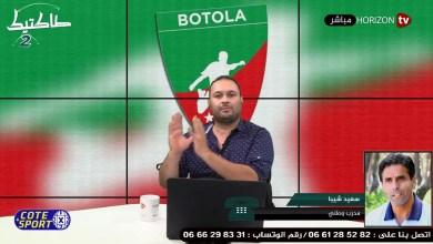 صورة حديث عن الديربي البيضاوي الذي قد يحدد البطل وعودة للمنتخب الوطني