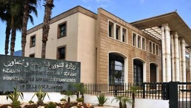 صورة دينامية الدبلوماسية المغربية تتواصل بافتتاح قنصلية وسفارتين جديدتين