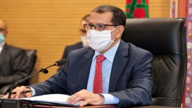 صورة رئيس الحكومة يدعو الإدارات والمقاولات إلى اعتماد العمل عن بعد