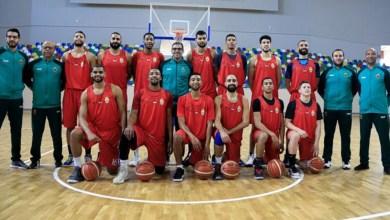 """صورة قائمة المنتخب الوطني لكرة السلة لخوض تصفيات """"الأفرو باسكيط"""""""