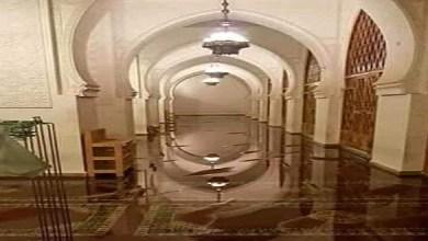 صورة الأمطار تغمر المسجد الكبير لتارودانت وتحوله لبحيرة -صور