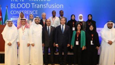 صورة تمديد فترة رئاسة المغرب للهيئة العربية لخدمات نقل الدم لولاية ثانية