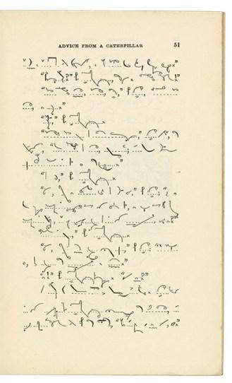 Shorthand4