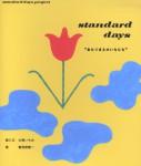 standard days あたりまえのいちにち(design:anna kawamura)
