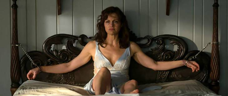geralds game review