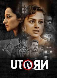 U-Turn 2016 Indian horror movie poster