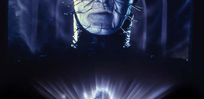 """Poster for the movie """"Hellbound: Hellraiser II"""""""