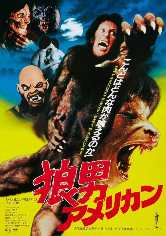 An American Werewolf in London Poster 1