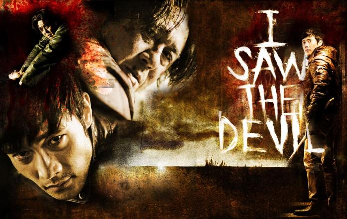 saw the devil 2010