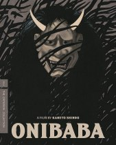 Onibaba (1964) (The Criterion Collection) Available October 5