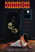 Horror History: Friday, October 12, 1990: Mirror, Mirror was released in theaters