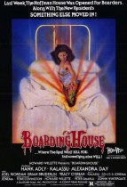 Horror History: Friday, October 21, 1983: Boardinghouse was released in theaters