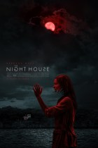 Tuesday, October 5, 2021: The Night House Premieres Today on VOD