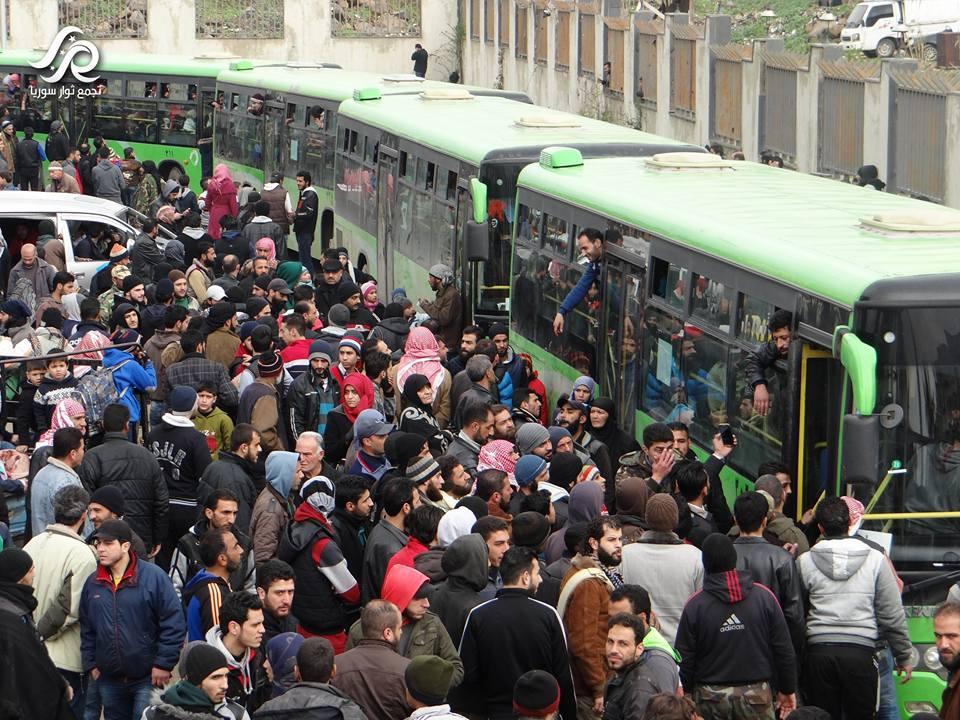 Alwaer-Homs