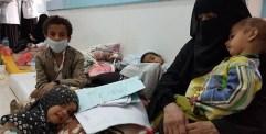 الصحة العالمية واليونسيف : 532 حالة وفاة في اليمن بسبب الكوليرا